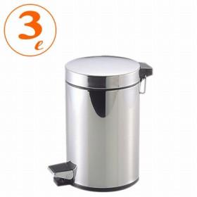 ゴミ箱 ペダルペール ステンレス製 3L ( ごみ箱 ダストBOX くずかご ダストボックス くず入れ )
