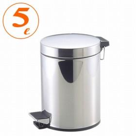 ゴミ箱 ペダルペール ステンレス製 5L ( ごみ箱 ダストBOX くずかご ダストボックス くず入れ )
