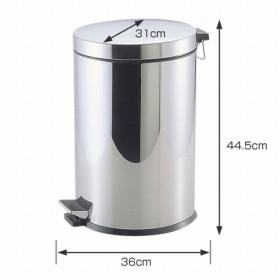 ゴミ箱 ペダルペール ステンレス製 20L ( ごみ箱 ダストBOX くずかご ダストボックス くず入れ )