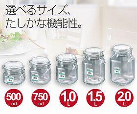 保存容器 ガラス製 角型保存ビン 2L