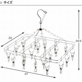 ステンレスハンガー 物干しハンガー 角型 20ピンチ ステンレス製