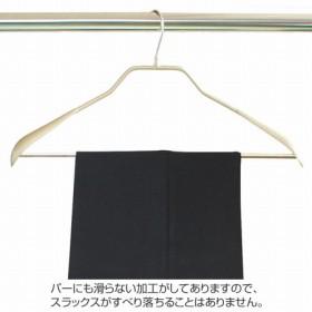 MAWAハンガー (マワハンガー) ニューボディーフォーム 5本組 ( スーツハンガー すべらないハンガー )