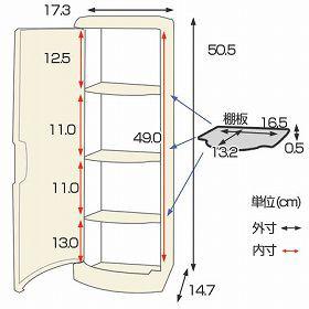トイレ収納ケース トイレラック Refrain シングル N型 ( ボックス )