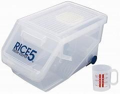 新防虫米びつ5kg( ライスボックス )