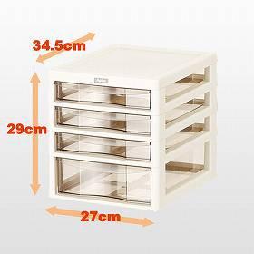 レターケース AP A4サイズ 浅3段・深1段( 書類 収納ケース 棚 整理 フロアケース 透明 )