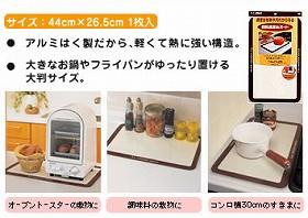 耐熱調理台ボード キッチンワークトップ用( キッチントッププレート 鍋敷き 汚れ防止 キズ防止 キッチン )