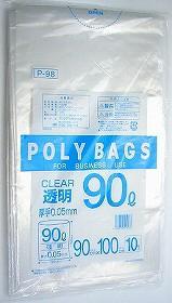 ポリ袋 (ゴミ袋) 90L 10枚入 透明