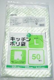 キッチンポリ袋(保存袋) L 50枚入( ビニール袋 )