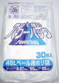 ポリ袋 (ゴミ袋) 45L 30枚入 半透明