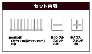サッ取りシリーズ 仕切り板 Sサイズ ホワイト( 引出し 収納 整理 )