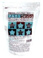 アルカリウォッシュ 500g( 掃除 キッチン エコ洗剤 セスキ炭酸ソーダ 台所 )