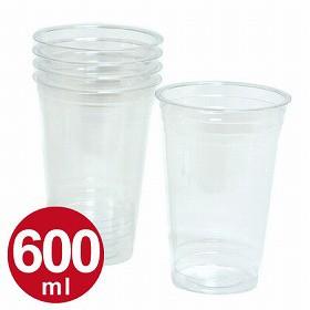クリアカップ 使い捨てコップ ビールカップ 600ml 5個入 ( プラスチック )