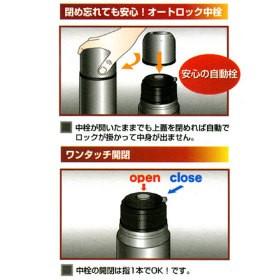 水筒 ステンレスボトル ワンダーボトル 0.5L( コップ付 保温・保冷 )