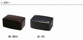 お弁当箱 ランチボックス HAKOYA ボリューム千筋弁当 和風柄 曙/溜 950ml