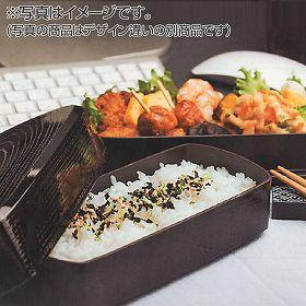 お弁当箱 ランチボックス HAKOYA メンズ小判木目弁当 2段 和風柄 溜 900ml ( 送料無料 )