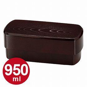 お弁当箱 ランチボックス HAKOYA メンズ長角木目弁当 2段 和風柄 溜 950ml ( 送料無料 )