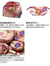 巾着袋 HAKOYA 桜ピンク  和風柄
