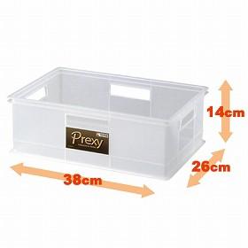 プレクシー 収納ボックス S ( クローゼット 小物入れ カラーボックス用 インナーケース )