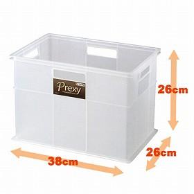 プレクシー 収納ボックス M ( クローゼット 小物入れ カラーボックス用 インナーケース )