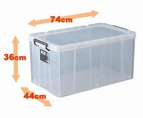 収納ボックス 押入れ用 ロックス 740-2L ( 衣装ケース 工具箱  フタ付き )