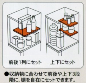 ファビエ キッチンストッカー FK−520( 収納 隙間収納 スリム キャビネット 送料無料 )