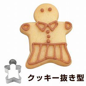 クッキー型 クッキーカッター ジェントルマン 人形 小 ステンレス製