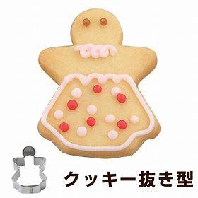 クッキー型 クッキーカッター レディ 人形 小 ステンレス製