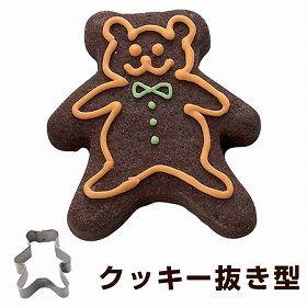 クッキー型 クッキーカッター ベアー 熊 ステンレス製 ( くま )