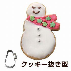 クッキー型 クッキーカッター 雪だるまマフラー ステンレス製