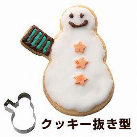 クッキー型 クッキーカッター 雪だるまスコップ ステンレス製