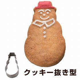 クッキー型 抜き型 雪だるま帽子 ステンレス製