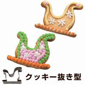 クッキー型 抜き型 そり クリスマス ステンレス製 ( ソリ )