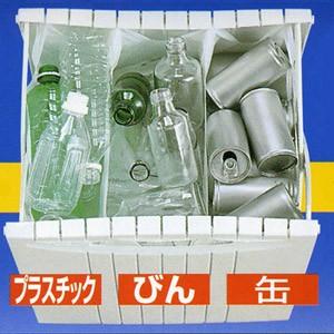 スーパーバッグホルダー( ごみ箱 ゴミ箱 分別 ダストBOX くずかご ダストボックス )