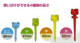 ピック ハローキティ ( お弁当グッズ キャラ弁 キャラクター 子供用 )