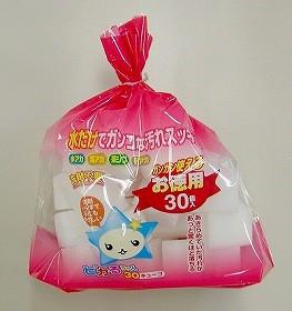 スポンジ ピカるちゃん お徳用30個入( 掃除 キッチン メラミン 台所 )
