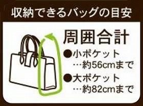 HOME CODE 吊るす収納  ハンドバッグ収納 ( クローゼット かばん バッグ 収納 ハンガー )