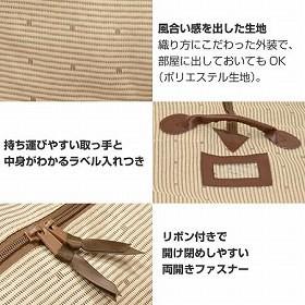 ファブスタイル 毛布収納袋 ソフェン 円筒型