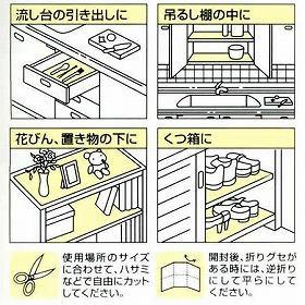 カラーアルミ 流し台シート 防虫・消臭・抗菌・防カビ 60×180cm( 食器棚シート アルミシート )