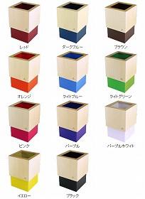 ゴミ箱 ヤマト工芸 yamato 木製 W CUBE 4L