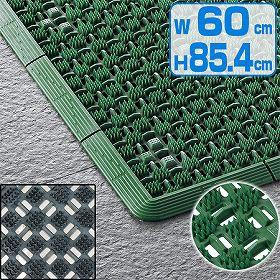 玄関マット(アウトドア用) 泥っぷマット 60X85(cm)