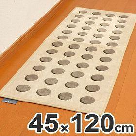 キッチンマット HAZIC ブラウンサークル柄 45X120cm