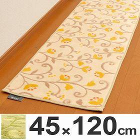 キッチンマット HAZIC 植物柄 45X120cm