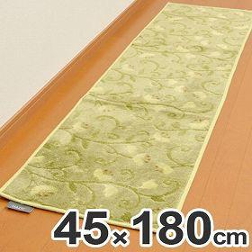 キッチンマット HAZIC グリーン 45X180cm