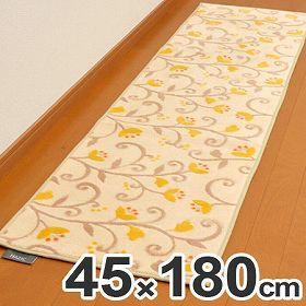キッチンマット HAZIC 植物柄 45X180cm