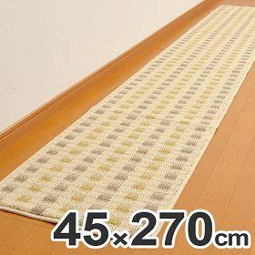 キッチンマット ふっくら仕立て らく足生活 カラード 45X270cm