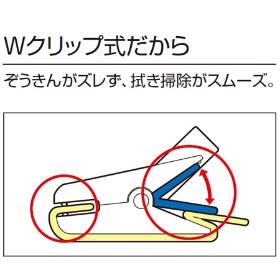 ぞうきんワイパー 幅30cm ブルー