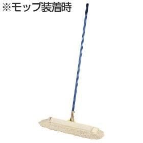 替えモップ 体育館モップ替糸 フロアモップ スペア 60cm