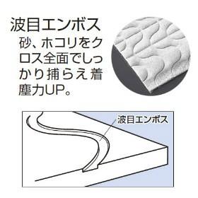 ダストモップ用シート プロテック マイクロクロス 木床用90cm