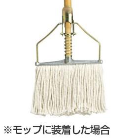 替えモップ スプリングモップ8寸替糸 24cm幅 200g 太糸
