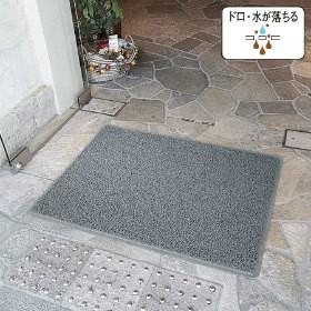 玄関マット 業務用 (別注サイズオーダー) 屋外用 ロンソフトマット 300×105
